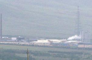 arak nuclear facility