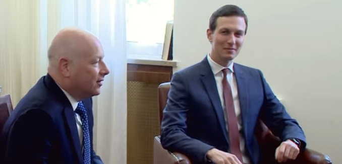 greenblatt and kushner