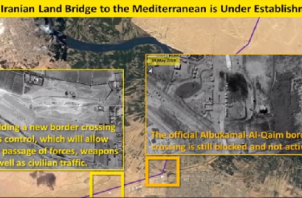 iran border crossing
