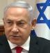 netanyahu rocket attack