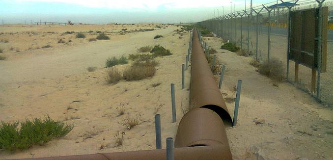 saudi oil pipeline