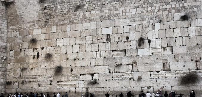 western wall1